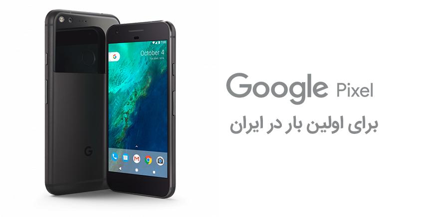 Baner-Google-Pixel-