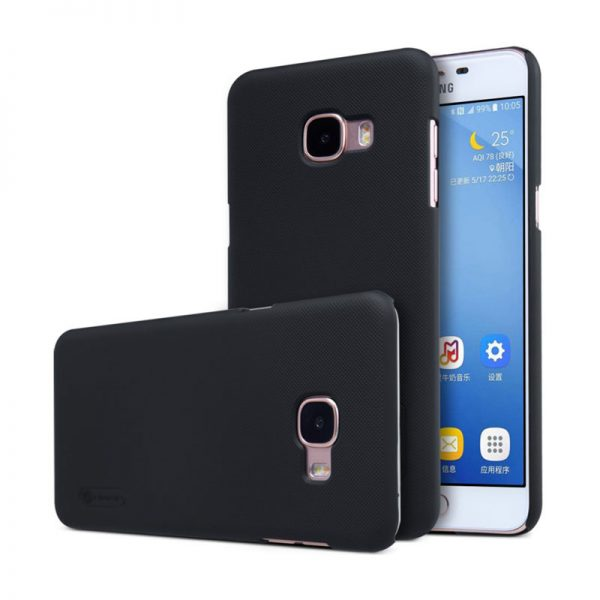 Galaxy C5 Nillkin Super Frosted Shield Cover