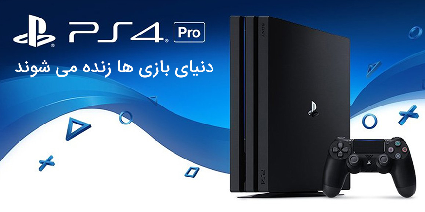 ps4-pro-Lunch-baner-