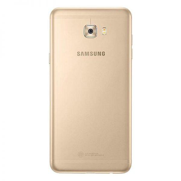 Samsung Galaxy C7 Pro Dual SIM