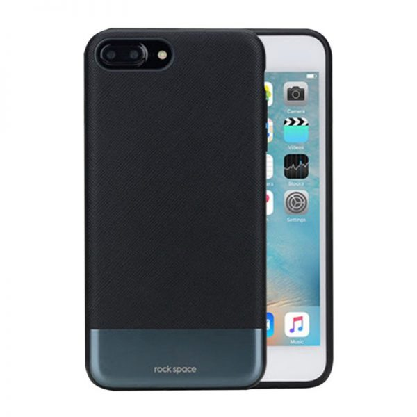 iPhone 7 Rock Elite Series Cover