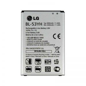 LG G3 Original Battery
