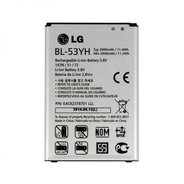 LG G3 Original Battery