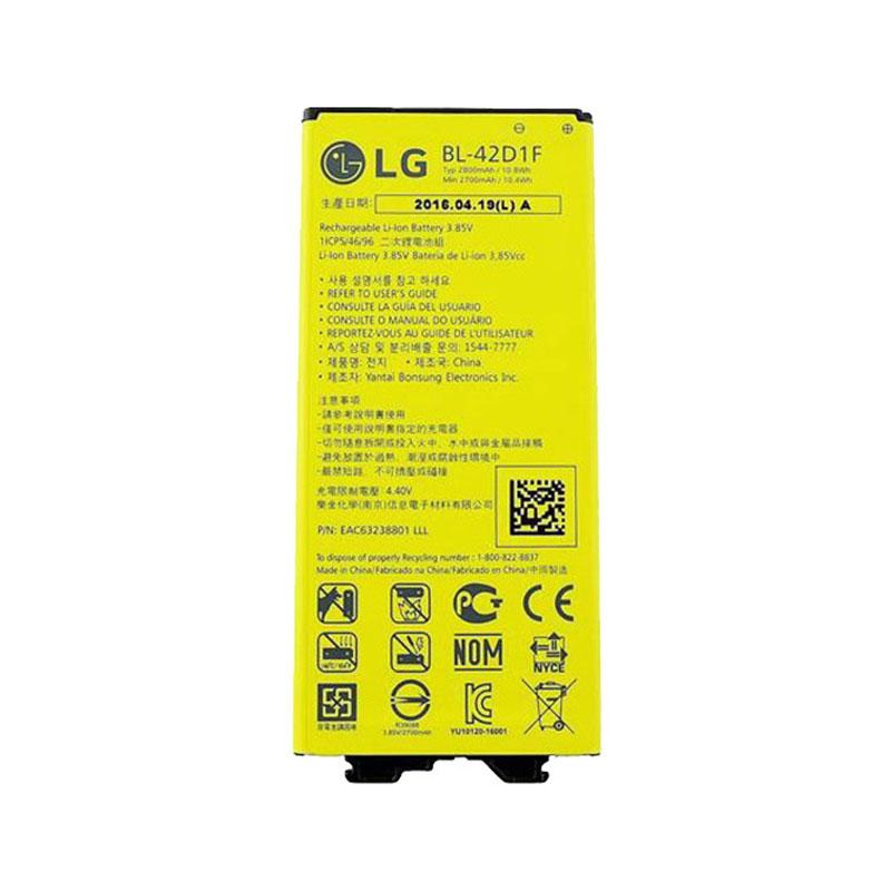 | LG G5 Orginal Battery