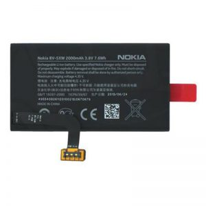 Nokia Lumia 1020 Orginal Battery