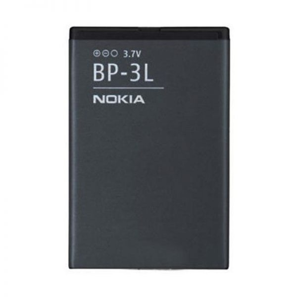 Nokia Lumia 505 Battery