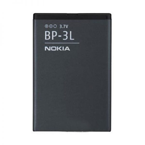 Nokia Lumia 603 Battery