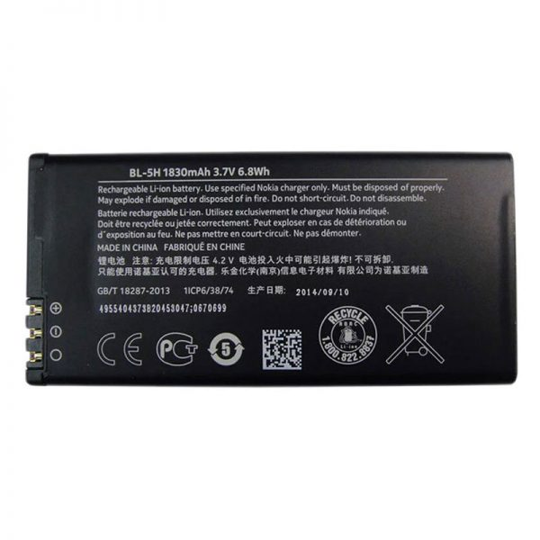 Nokia Lumia 630 Orginal Battery