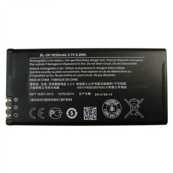 Nokia Lumia 638 Battery