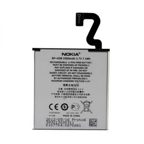 Nokia Lumia 920 Orginal Battery