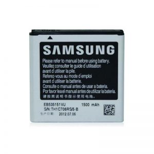 Samsung Galaxy Advance Original Battery