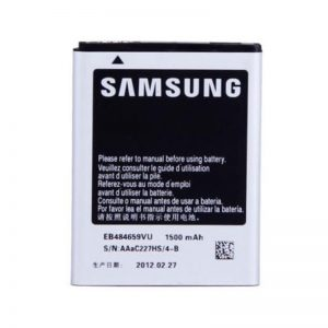 Samsung Galaxy W I8150 Original Battery