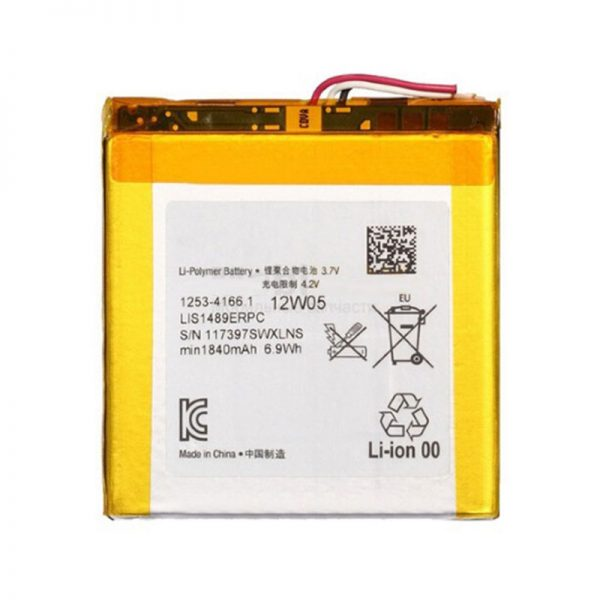 Sony Xperia Acro S Orginal Battery