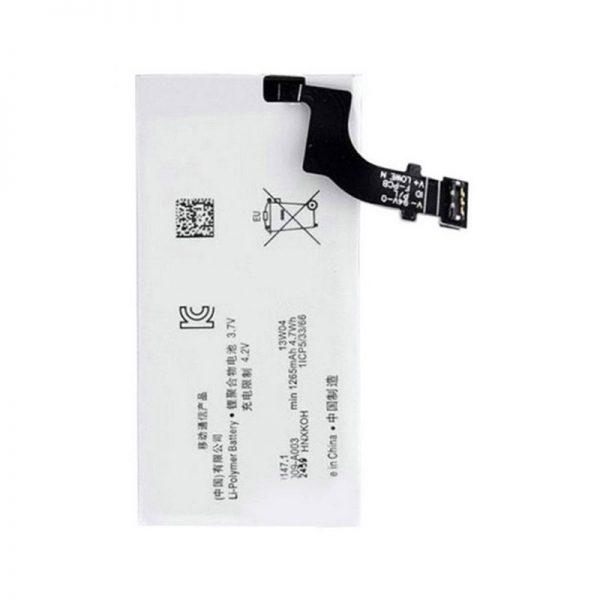 Sony Xperia P Orginal Battery