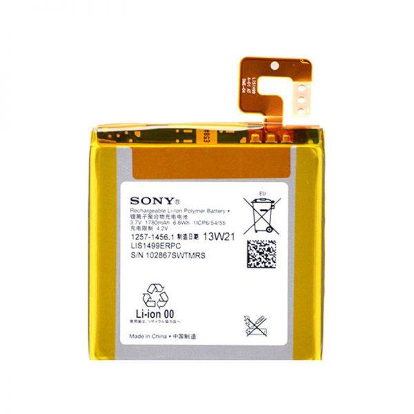 Sony Xperia T Original Battery