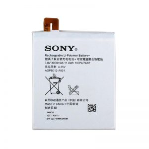 Sony Xperia T2 Ultra Orginal Battery