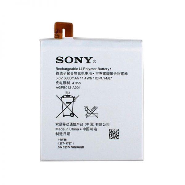 Sony Xperia T2 Ultra Orginal Battery