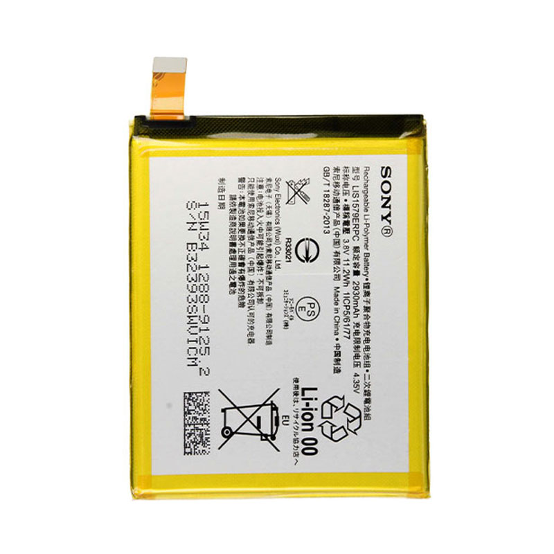 | Sony Xperia Z4 Original Battery