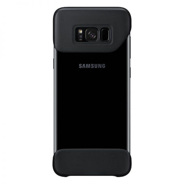 Samsung Galaxy S8 Plus Two Piece Cover