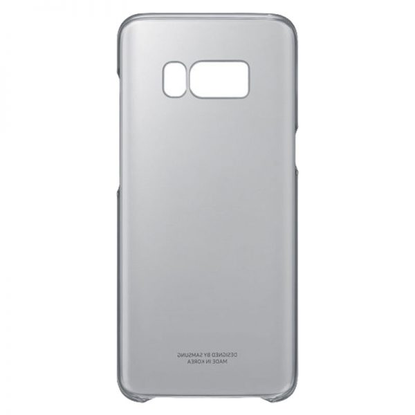 Samsung Galaxy S8 Protective Cover