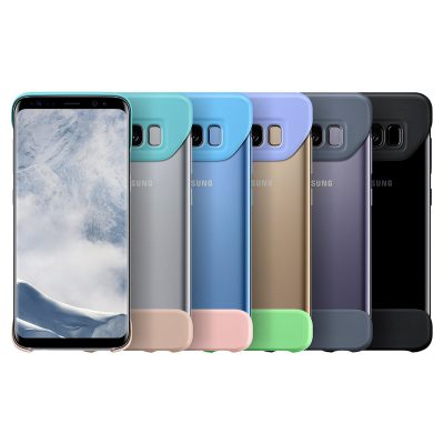Samsung Galaxy S8 Two Piece Cover