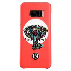 Samsung Galaxy S8 Nillkin Brocade style Cover case