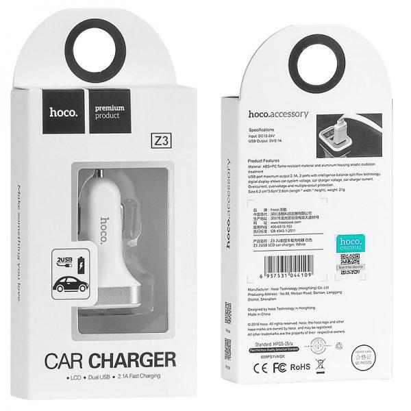 Hoco Z3 Digital Display Car Charger