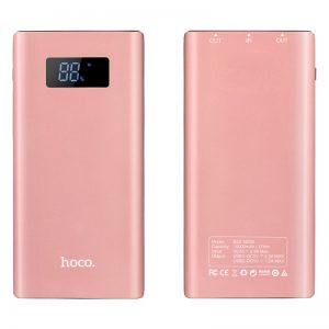 Hoco B22 10000mAh Charming Man POWER BANK