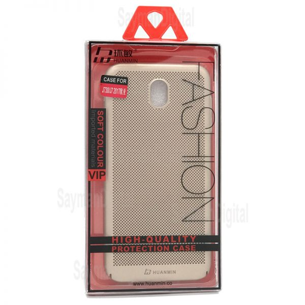 Samsung Galaxy J7 2017 Huanmin heat dissipation PC Cover