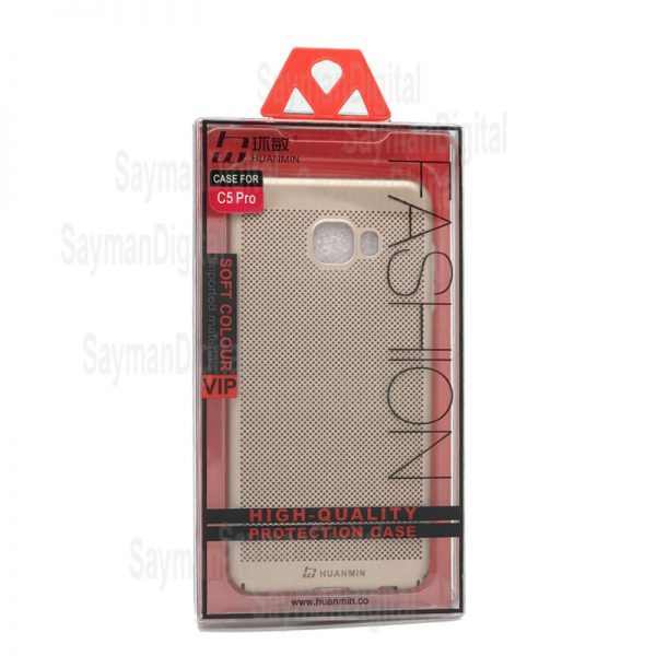 Samsung Galaxy C5 Pro Huanmin heat dissipation PC Cover