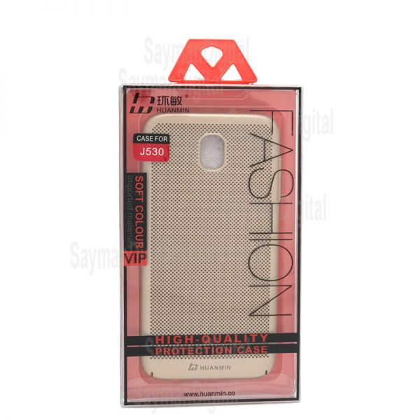 Samsung Galaxy J5 2017 Huanmin heat dissipation PC Cover