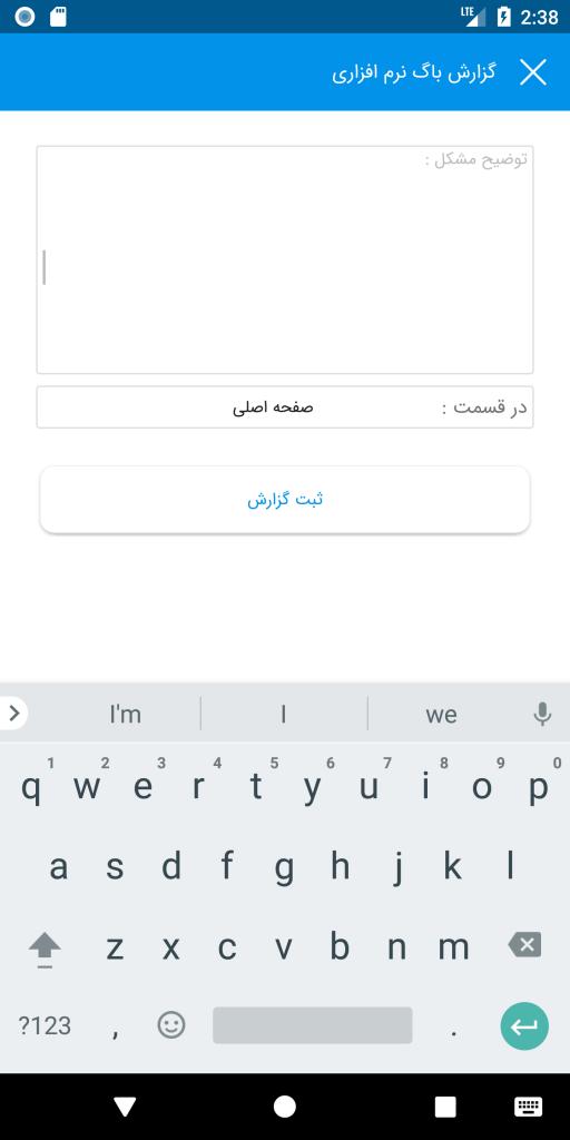 اپلیکیشن سایمان دیجیتال