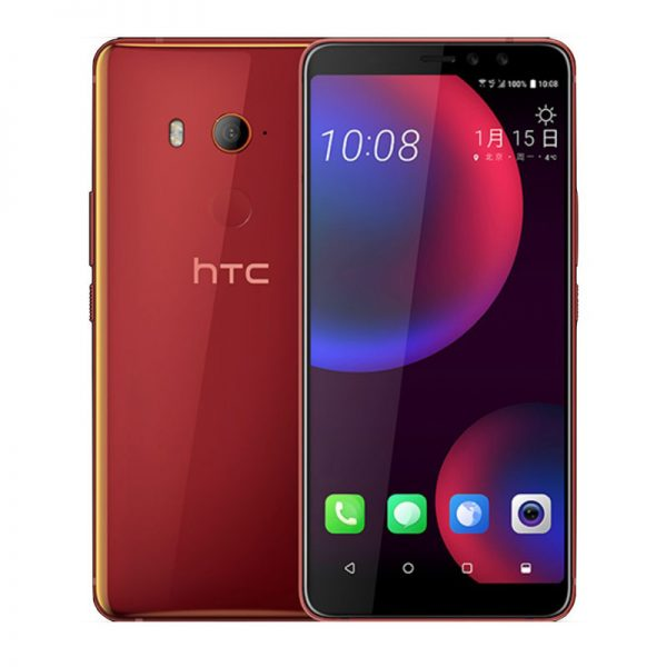 گوشی HTC U11 Eyes Dual SIM