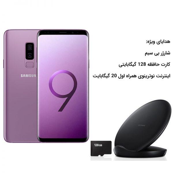 گوشی S9 Plus