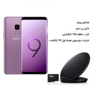 گوشی Samsung Galaxy S9