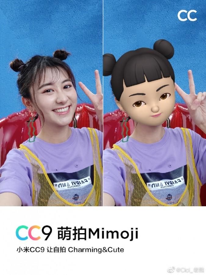 Mi CC9