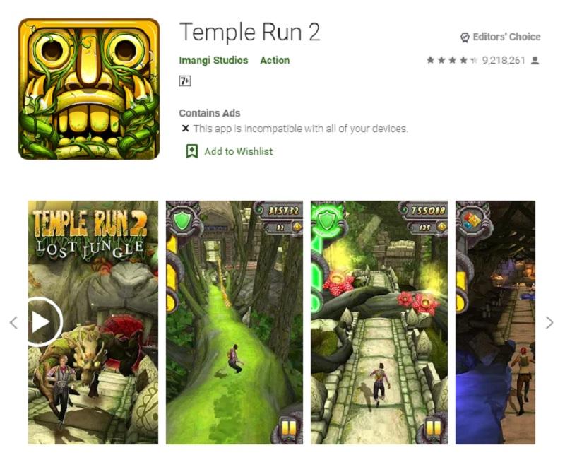 بازی فرار از معبد ۲