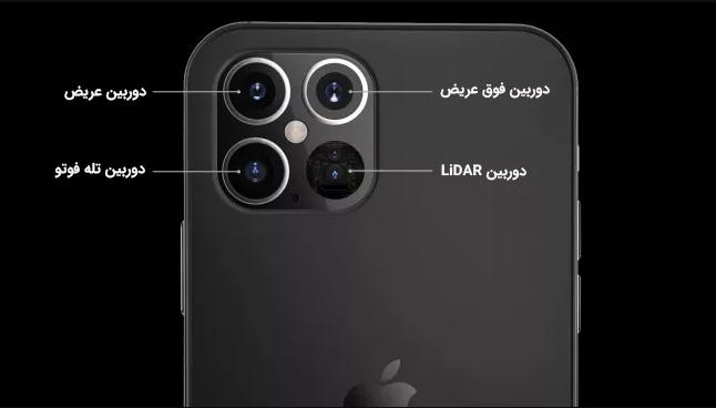 دوربین گوشی جدید آیفون - آیفون ۱۲