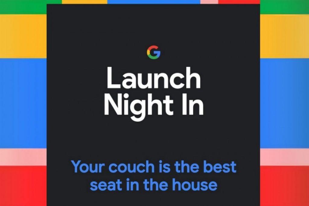 دعوتنامه مراسم ۳۰ سپتامبر گوگل