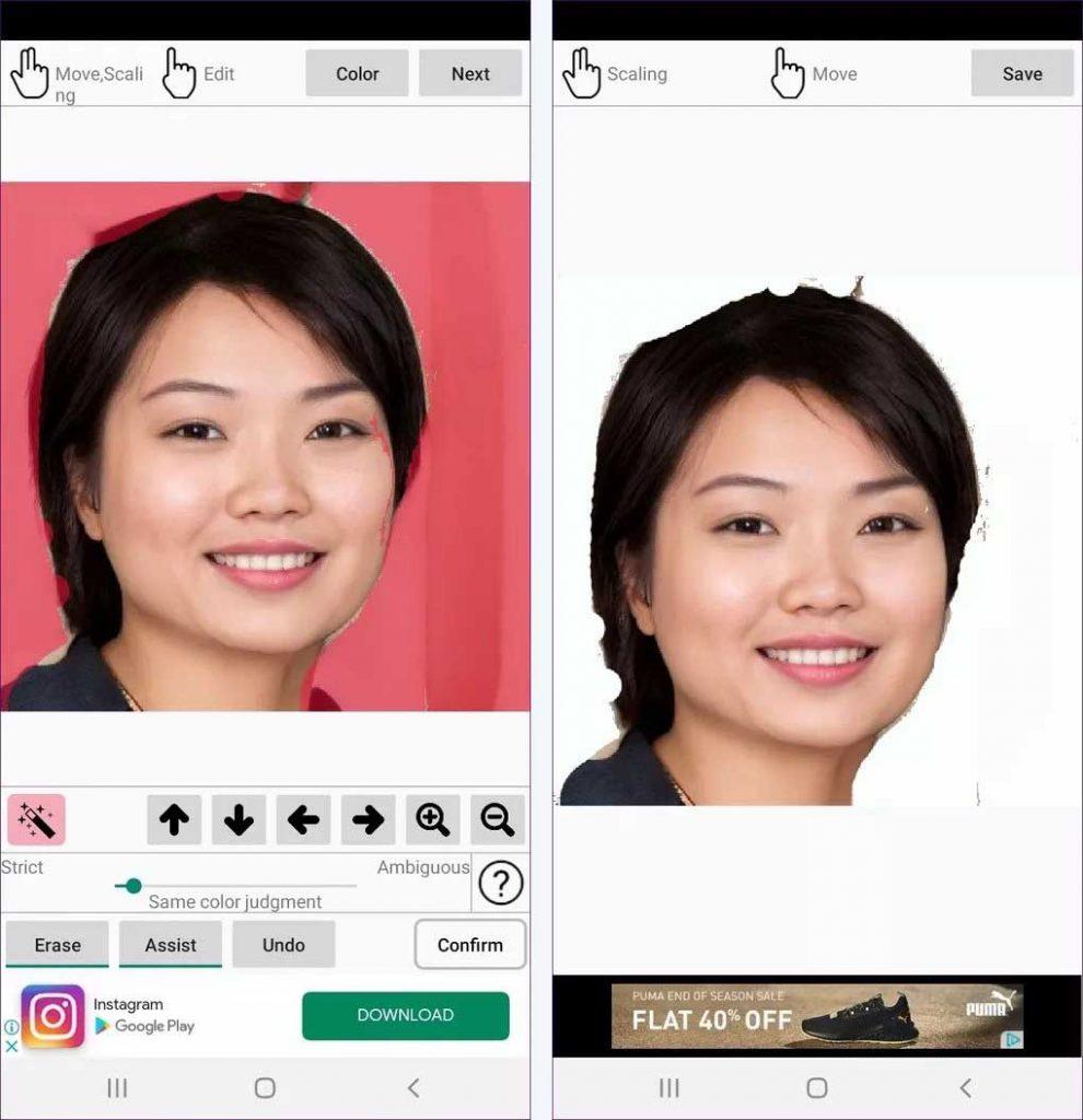 ID Photo Background Editor بهترین اپلیکیشن  اندرویدی برای حذف پس زمینه عکس