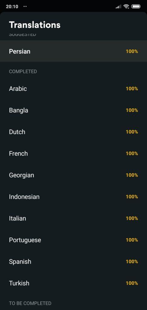 پشتیبانی از چندین زبان
