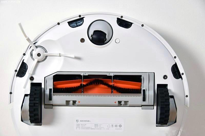 قسمت زیرین دستگاه