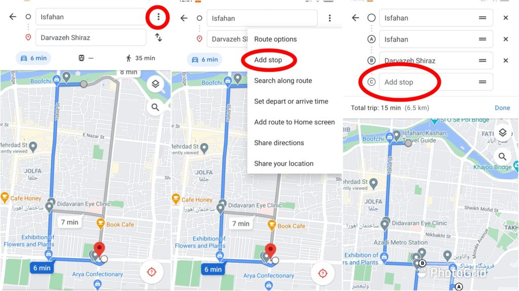 مراحل اضافه کردن توقف در راهنمای استفاده از گوگل مپ