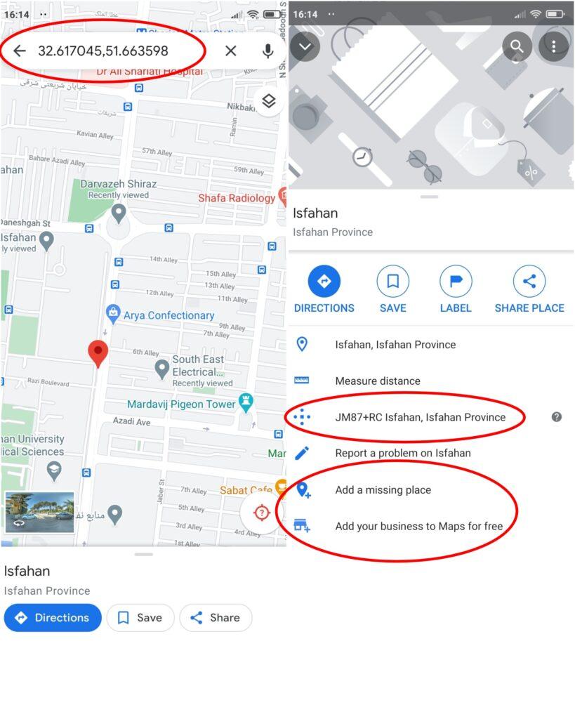 دسترسی به موقعیت جغرافیایی دقیق و همچنین اضافه کردن مکانها به گوگل مپ