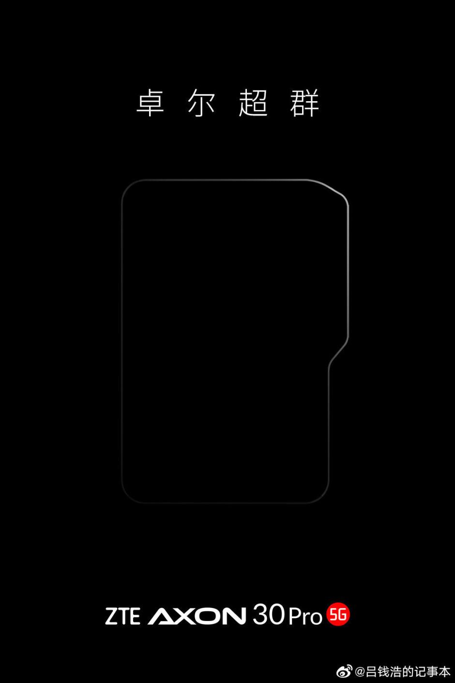 پوستر متنی ZTE Axon 30 pro 5G