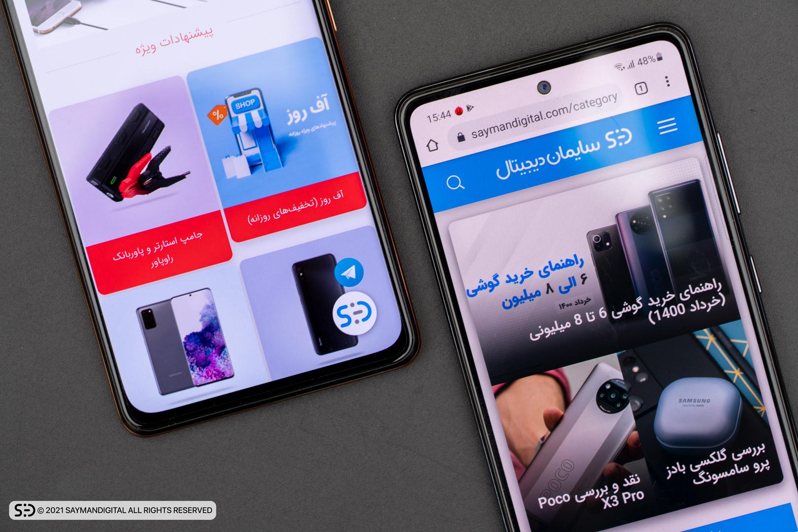 مقایسه نمایشگر دو گوشی - redmi note 10 pro یا a52