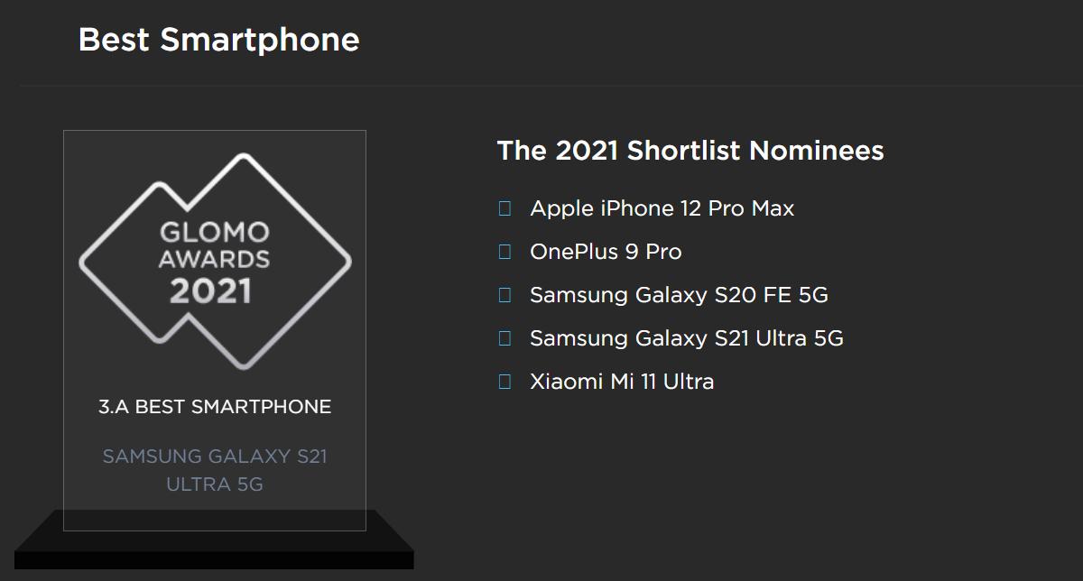 نامزدهای بهترین گوشی هوشمند سال - مراسم GLOMO 2021